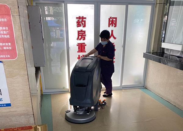 手推式洗地机医院清洁
