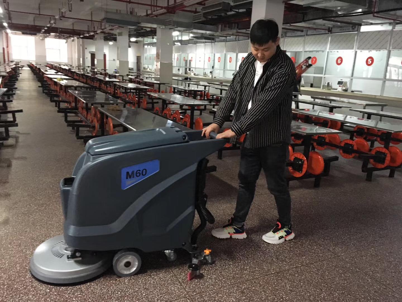 工厂园区食堂清洁洗地机