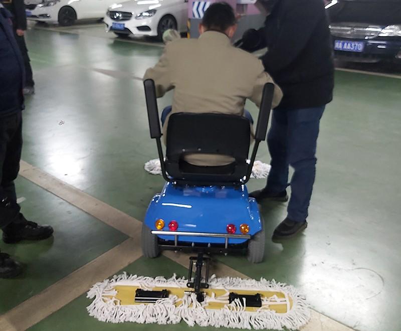 电动尘推车停车场使用培训