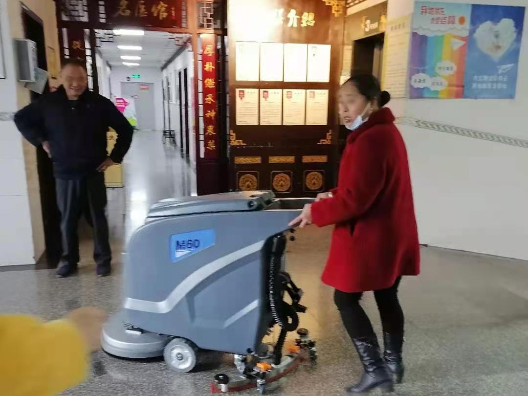 四川中医医院用洗地机