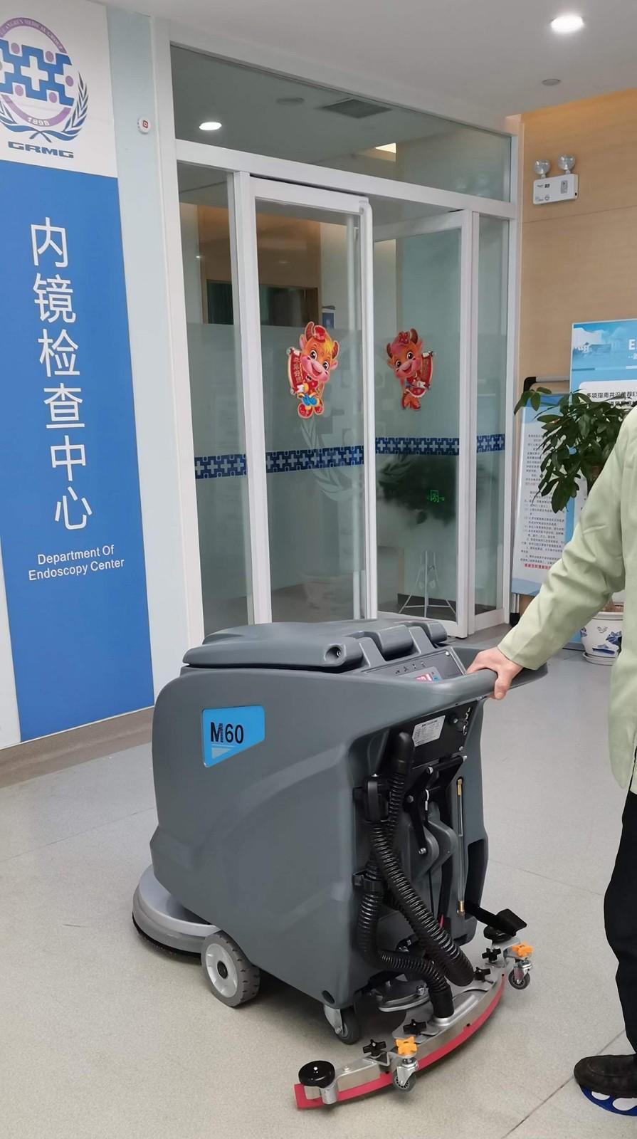 西安市人民医院采购了凯德力手推式洗地机
