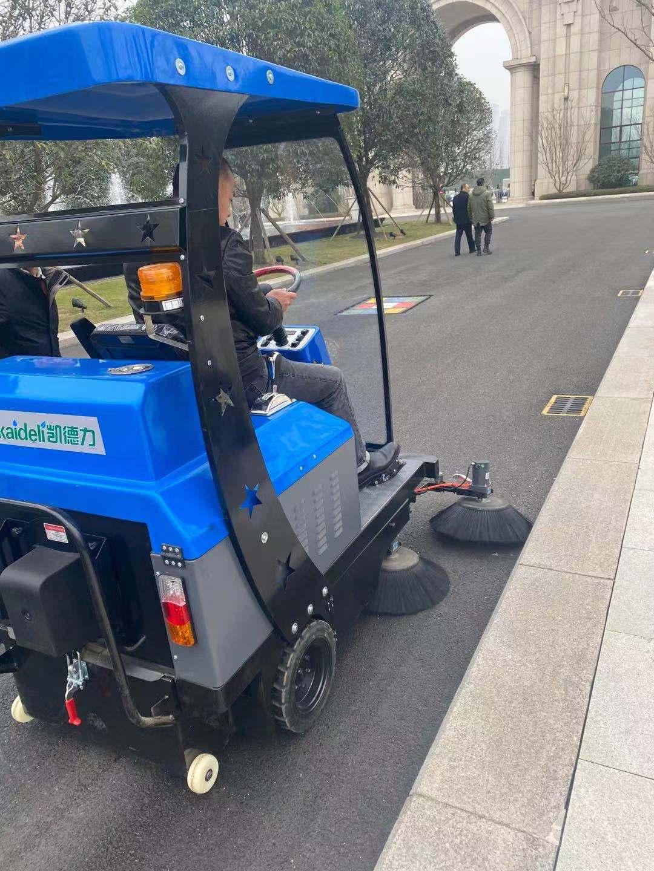 天一学院采购扫地机