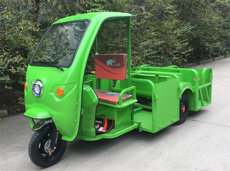 电动环卫分类垃圾运输车